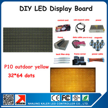 Free shipping Waterproof P10 outdoor LED advertising display screen module with control card data cable magnets etc. diy kits(China)