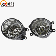 Malcayang Angel Eyes Front bumper Fog Lights fog lamps 1 set (Left + right) For toyota AURIS 2007+ car styling(China)