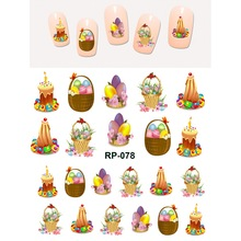 NAIL ART BEAUTY WATER DECAL SLIDER NAIL STICKER EASTER RABBIT HARE COLORFUL FLORID EGG RP073-078(China)