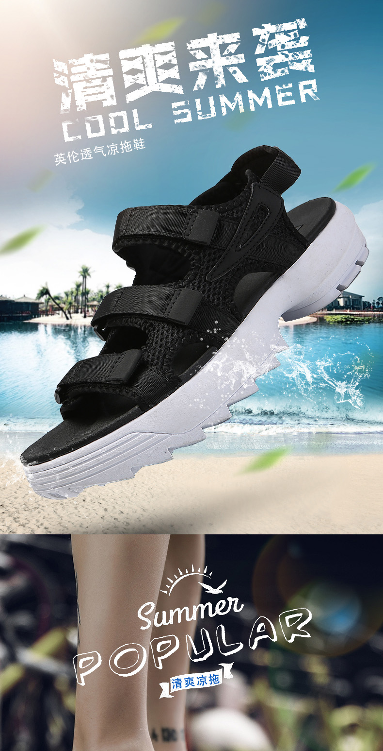 Sandals Men's Beach Shoes Summer Sports Korean Version Of The Trend Increase Big Sandals And Slippers Summer Boys Tide 7 Online shopping Bangladesh