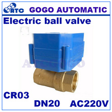 CWX-60P DN20 3/4 bsp 2 way brass max torque 6NM mini Motorised / Electric / Actuator ball valve AC220V, CR03 3 wires one control