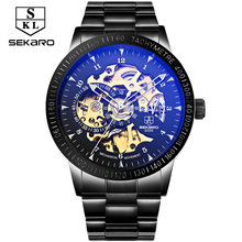 sekaro new watch men automatic hollowing machine male watch coated glass waterproof leisure student watch top brand steel table