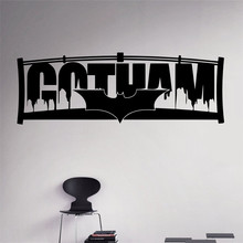 Batman City Wall Decal Gotham Night City Vinyl Sticker Superhero City Home  Interior Wall Art Murals Part 70