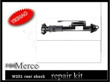quality for mercedes benz W251 r class rear air suspension shock absorber W/ADS A2513200931 A2513201831 pneumatic strut  damper
