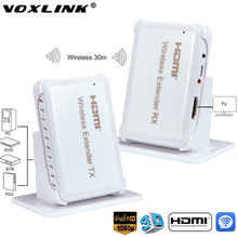 VOXLINK 1080P Wireless HDMI Extender Video Audio Transmission 30M/100ft Sender+Receiver With HDMI1.4 HDCP1.4 3D For HDTV STB DVD