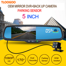 Rearview Mirror DVR+back up rearview camera+parking sensor systems 8sensors good night vision(China)