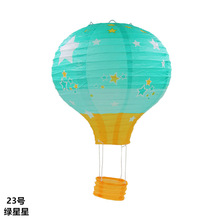 New 12''30cm Green Star Rainbow Paper Lantern Hot Air Balloon Paper Lantern for Holiday Birthday Home Wedding Party Decoration