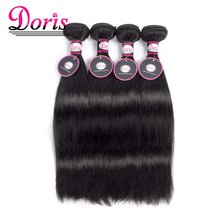 BEAUTY Hair 8A European Straight Doris Hair Products Unprocessed Virgin Hair Extensions Beauty Hair 4 Bundle Deals Weave