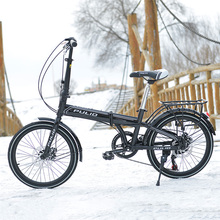 2017 PULID  Unisex Folding bike Ultralight Foldable Bike 20*1.75 wheel 1.8T-520 Handle PURK-160 Brakes steel hard fork bicycle