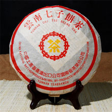357g ripe puer tea cake high mountain old tree Puer chinese from Yunnan weight loss black tea in gift