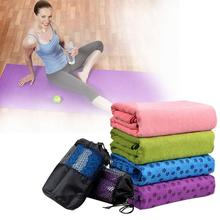 183x63(cm) Non Slip Yoga Carpet Mat Cover Towel Blanket Sports Fitness Exercise Pilates Sports Towels Blanket Home Carpet(China)