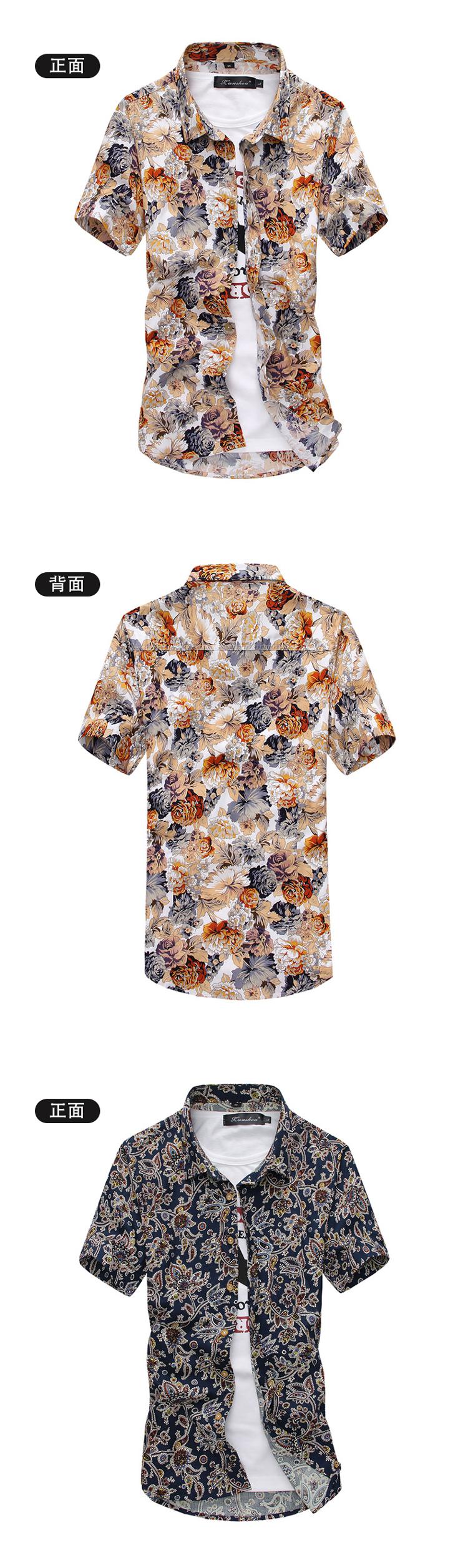 Men Summer Thin Shirts Short Sleeve Floral Shirts New Fashion Men Outwear Casual Slim Shirts Mens Cotton dress shirts 8 Online shopping Bangladesh