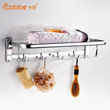 Wall Mounted Towel Rack Stainless Steel Towel Holder Foldable Towel Shelves With Hooks Bathroom Accessories Chrome COBBE 81283