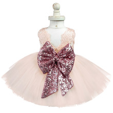 Tulle Lace Toddler Baby Girl Wedding Party Gown Sequin Bow Infant Princess Kids Girl Clothes Children's Evening Prom Dresses