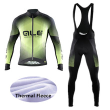 Winter Thermal ALE Cycling Clothing 2017 Men Fleece Jersey Bike Bicycle suits Cycling Kit Green Blue Ropa Ciclismo