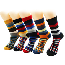 Men's color stripes socks the latest design popular men's socks 5 PAIRS STRIPED SOCKS SUIT FASHION DESIGNER COLOURED COTTON 6-11(China)