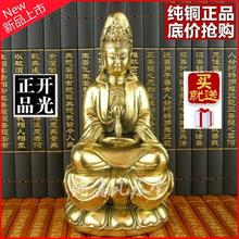 Copper statue of Buddha, a Buddism godness Guanyin, ornaments, sitting on the lotus Avalokitesvara, Buddha figure