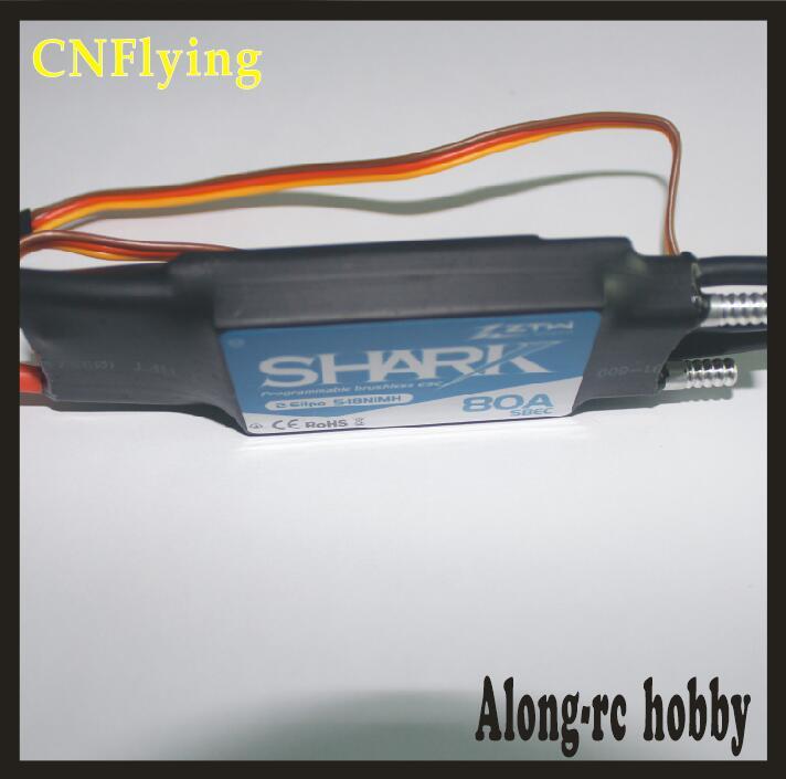 SHARK80A1