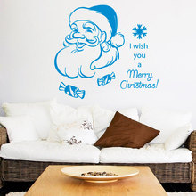 Christmas Wall Decal Quote I Wish You a Merry Christmas Decal Holiday Santa Claus Vinyl Stickers Home Decor Living Rooom A108