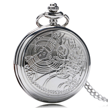 Hot Sale Doctor Who Pocket Watch Design  Pocket Watch Luxury Sliver Fob Watch