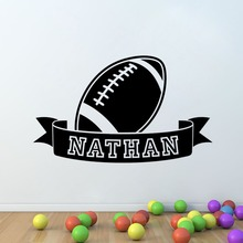 Personalized Name Custom Dream American Football Rugby Ball Vinyl Sticker Wall Decal Boys Bedroom Wall Decoration size 57X38cm