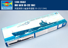 Trumpeter  05905 model 1/144 the United States Navy small shark submarine 1:144 scale USS GATO SS212 1941
