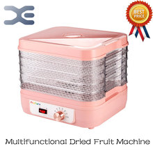 220V Drying Fish Machine 5 Layers Food Dehydrator Air Dryer Drying Herbs Household Fruit And Vegetable Meat Herbs Food Dryer(China)