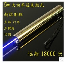 High Power 1000mw Blue Laser Pointer Focusable Burning Match Lit Cigarette Pop Balloon Burn Dry Wood Cutting Black Plastic Set(China)