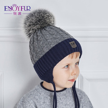ENJOYFUR 2017 Children Winter Hats Real Fox Fur Pompom Hat Boy Knitted Cap Cotton Protect The Ears Hat Warm Thick Kids Beanies
