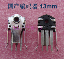 10PCS/pack made in China mouse encoder decoder mouse accessories parts height 13mm