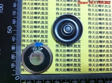 4PCS Speaker Small speaker 2W 8R 8R2W 2 W 8 ohm diameter 36MM 3.6cm thickness of 5mm