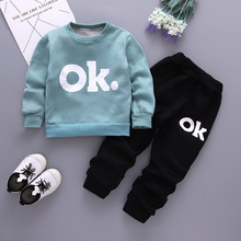 BibiCola children clothing sets spring autumn baby boys girls fashion jacket+pants 2 pcs suits 2018 new kids warm sport clothes