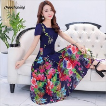 2017 New Products Women Dress Mulberry Silk Chiffon Russian American European United Kingdom Korean Long women silk dress 2017