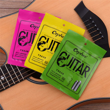 1 SET ACOUSTIC  Guitar Strings Acoustic Guitar Durable Hexagonal Carbon Steel Moderate Strings Light Medium