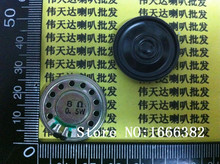 10pcs/Speaker slim small speaker 8R / 8 Europe 0.5W 8R0.5W 27MM diameter within the magnetic thickness 5MM(China)
