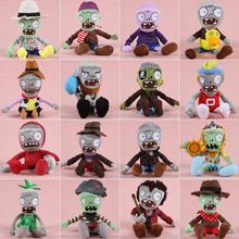 Buy 10PCS Lot 30cm Plants vs Zombie Stuffed Animal Toys Doll Plants vs Zombies Plush Toys Plush Children Kids Toys Birthday Gifts for $44.19 in AliExpress store