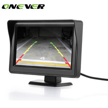 "Onever 4.3 ""Car Monitor Screen For Rear View Camera Reverse VCD DVD Color TFT Digital LCD HD PAL/NTSC Rotate 180-degree(China)"
