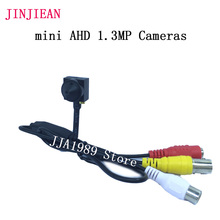 ETSOON Small CCTV Camera 1.3MP Security Camera 3.7mm lens Mini Camera CCTV AHD Mini Camaras de seguridad with audio