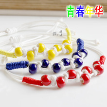 Wholesale colorful knitting bracelet handicrafts national wind jewelry wild retro jewelry sweet gift(China)