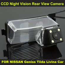 CCD night vision with 4 LED lamps Car Rear View Reverse Camera FOR Nissan 350Z 2006-2008 Tiida 2007-2010 Leaf 2011-2014 Versa