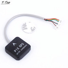 Mini Black GPS Module with Compass for Pixhawk APM Flight Control Standard Interface Plug and Play