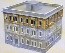 Out of print product! Italeri 6089. Berlin House Extension. Kit 1:72 Plastic Figures Model Kit