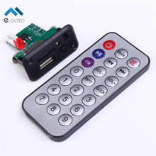 12V Mini MP3 Decoder Audio Decoding Board Support WAV U-Disk TF Card USB With Remote Controller 44*23mm