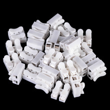 60pcs Quick Splice Lock Wire Connectors Mayitr CH2 2Pins Electrical Cable Terminals 20x17.5x13.5mm(China)