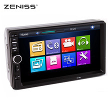 Free shipping 7 Inch Touch Screen 2 Din Universal Car Radio MP3 Car Stereo Multimedia for car tuning with Bluetooth 7018B