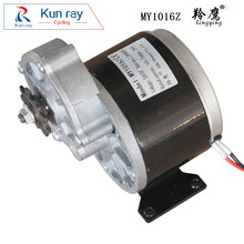 LINGYING MY1016Z 24V 36V 350W Brush DC Gear Motor,Electric Bicycle MTB Bike Ebike Brushed Motor,Electric bike Engine Accessories(China)