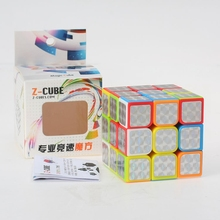 ZCUBE Hyun Silver Stickers 3x3x3 Speed Puzzle Magic Cube Special Cubo Magico Educational Toys for Children Kids