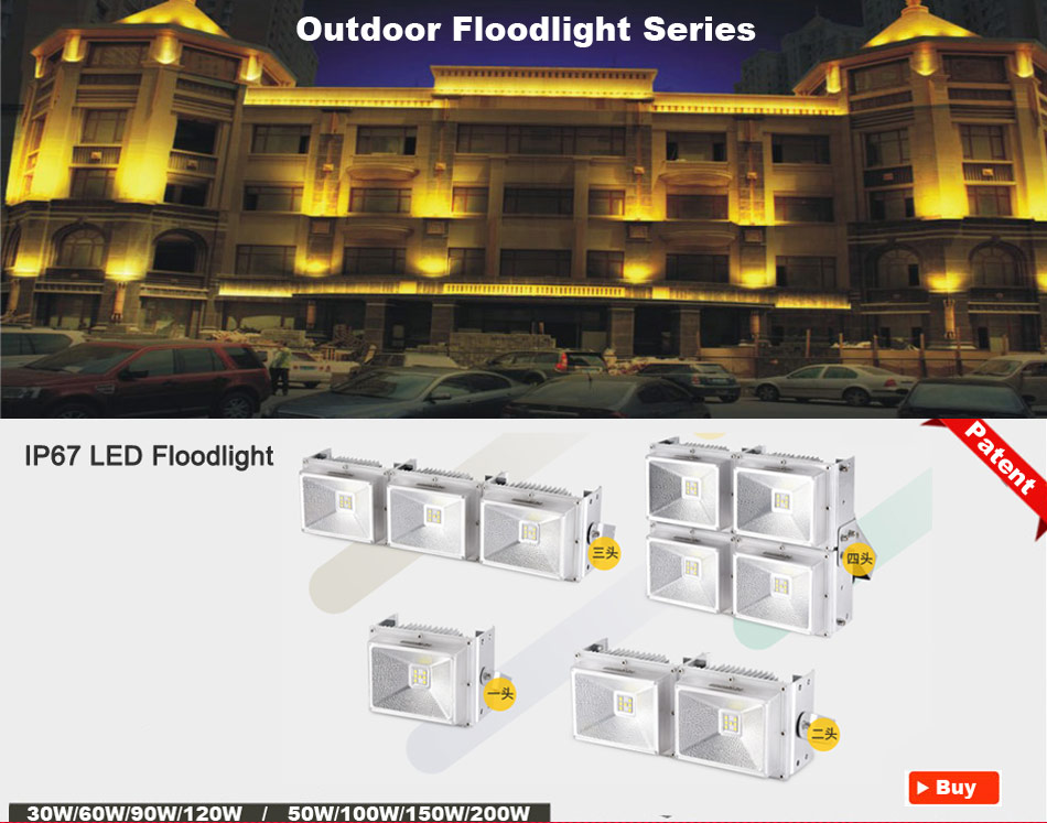 floodlight2017_01