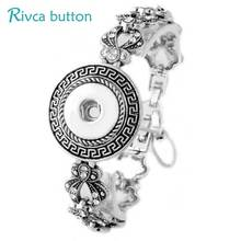 Buy P00792 Snap Button Bracelet&Bangles Antique Silver Plated Vintage Charm Bracelet Women DIY 18mm Rivca Snap Buttons Jewelry for $1.82 in AliExpress store
