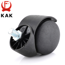 "KAK 2"" Universal Casters Black Mute 360 Degree Swivel Screw Thread Wheels For Office Chair Home Stool Furniture Hardware"